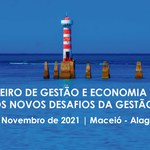 CTEC e FAU promovem, em parceria com outras instituições, o XII Simpósio Brasileiro de Gestão e Economia da Construção